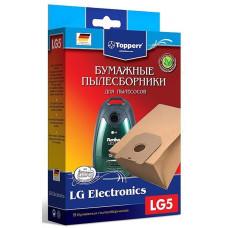 Пылесборник Topperr LG5 (5)