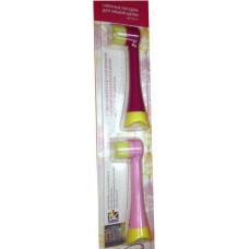 Аксессуары для зубных щёток WINX 2251